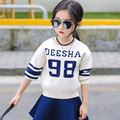 Korean children sweater 2016 autumn children coat 98 letters a cardigan sweater girl free shipping