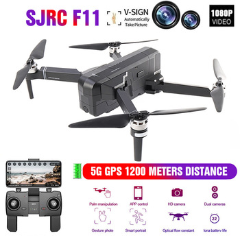 New Foldable RC Drone GPS 5G WIFI FPV with 1080P HD Wide Angle Camera Brushless Quadcopter Gesture Control  Quadcopter Dron