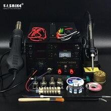 SAIKE 909D 3 в 1 горячий воздух паяльная станция переработанные станции De паяльная станция постоянного тока Регулируемый источник питания 15V 1A