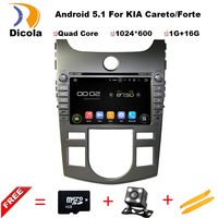 HD 8 Inch ROM 16GB Quad Core Android 5 1 1 Car DVD Player For Kia