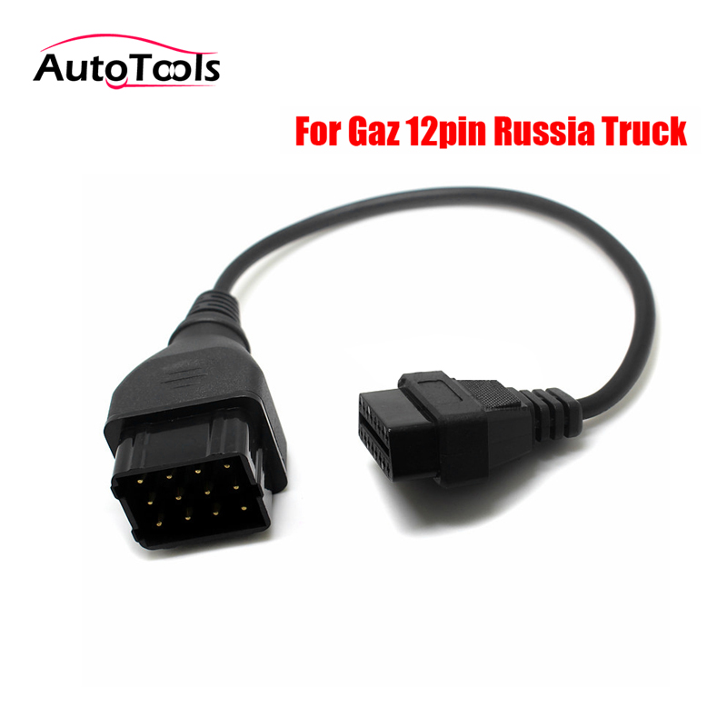 For GAZ 12pin Cable To 16in Adapter Truck Cable Adapter Car Diagnostic Cable Car Cable