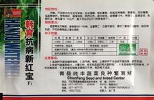 (Mix minimum order $5)1 original pack 50+pcs Watermelon fruit seeds,seedless water melon13%Sugar Juicy Water Melon free shipping