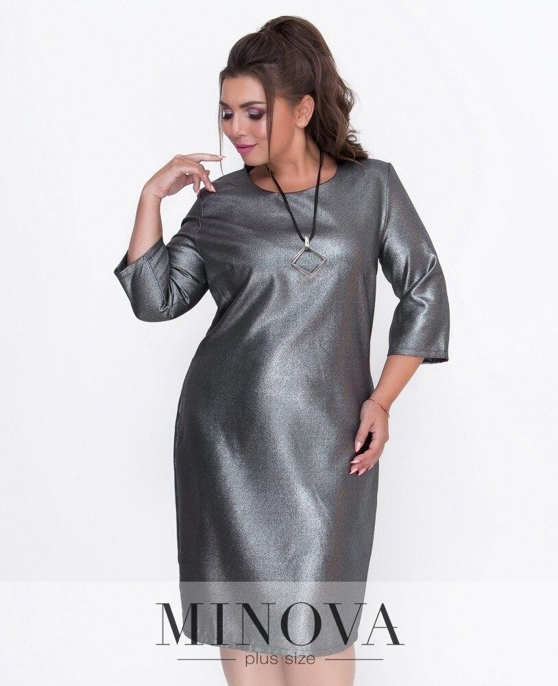 Winter Dresses 2018 Plus Size – DACC
