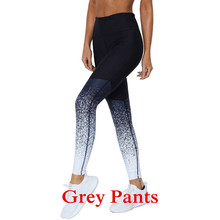 Starry Sky Yoga Running Set