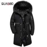 QUANBO Men's and Women's Thick Warm Jacket 2018 New 90% Long Winter Down Jacket With Fur Hood Male Casual Parkas Black Red 5XL