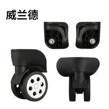 цена на High Quality Luggage Replacement  Wheels for suitcases Repair 360 Spinner Casters Parts Universal wheel roller mute casters