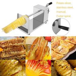 Горячая продажа ручной из нержавеющей стали скрученный картофель слайсер спираль фри овощерезка