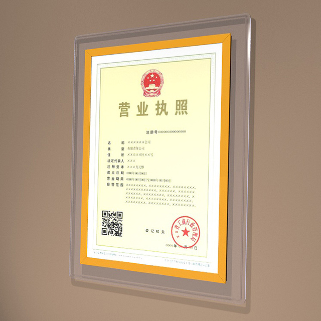 A4 Wall Mounted Acrylic Plexiglass Photo Picture Frame Certificate