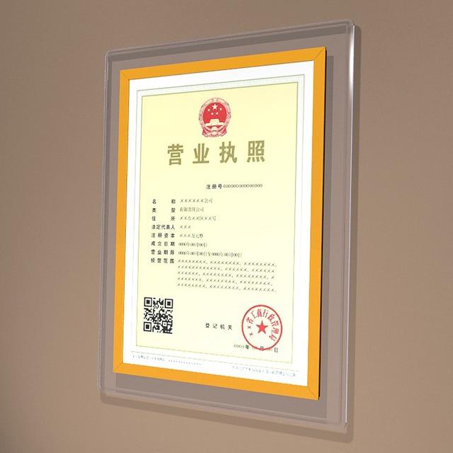 A4 Wand Acryl Plexiglas Bilderrahmen Zertifikat Rahmen Pf046 In A4