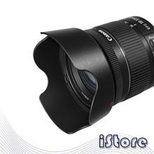 EW 63C objektiv haube für Canon EF S 18 55mm f/3,5 5,6 IST STM snap auf halterung Kann installiert werden in reverse