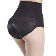 Women Abundant Buttocks High Waist Padding Panties Bum Padded Girdle Tights Belt Butt lifter Enhancer Hip Push Up Underwear