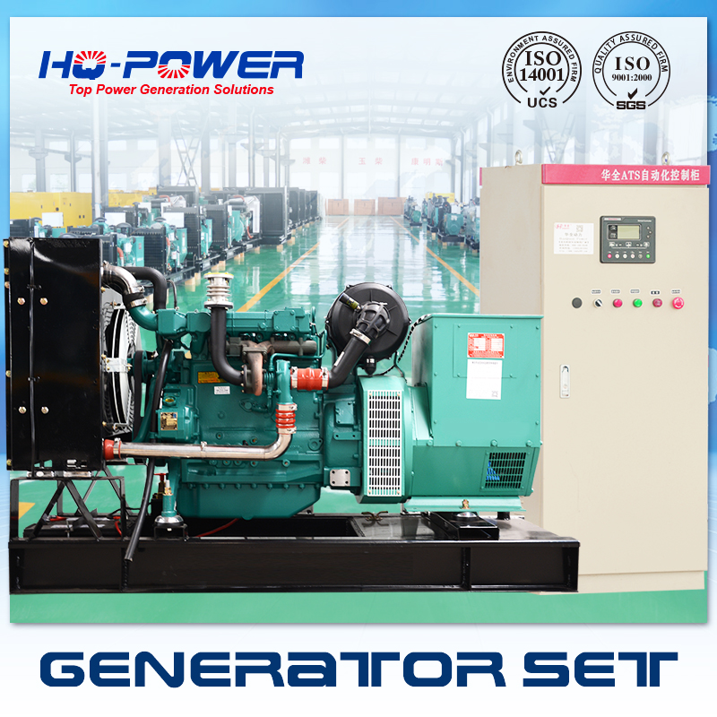 huaquan factory 3 phase ac permanent magnet synchronous diesel generator 75kw