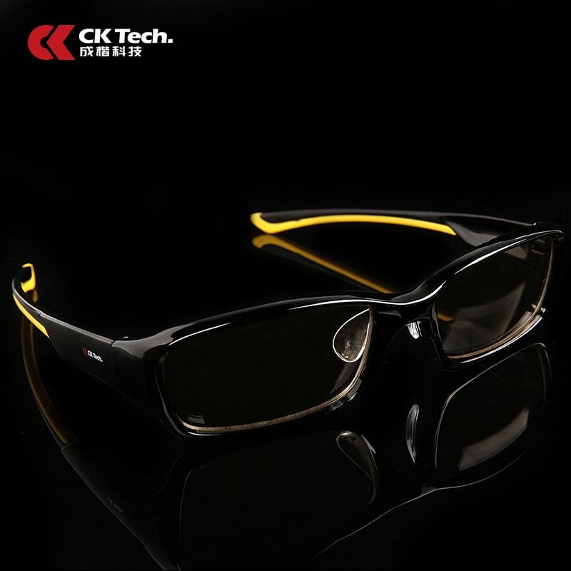 CK Tech Brand Melanin Anti-radiation Protection Glasses Computer Mobile Phone Anti Blue Light Antifatigue Safety Glasses 6002