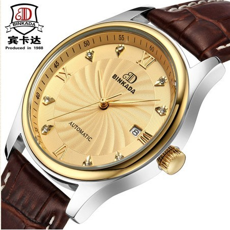BINKADA Mens Watches top brand Luxury Watch Automatic Self Wind Business Mechanical Wristwatch Relogio Masculino high quality