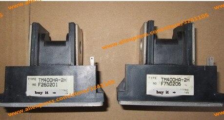 Livraison gratuite nouveau MODULE TM400HA-2H