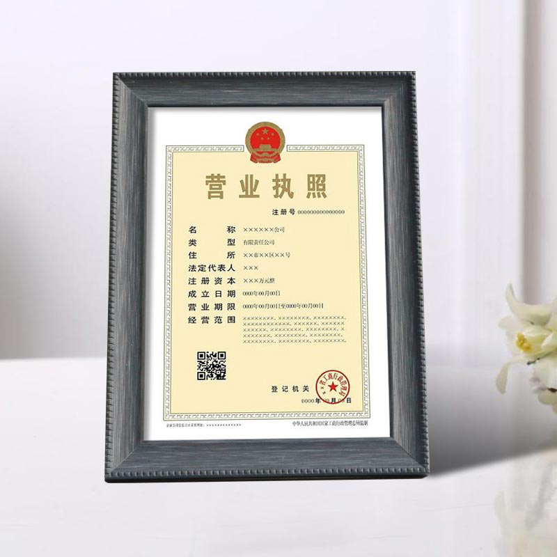 Resin Picture Framing, Resin Document Frames Certificate Display ...