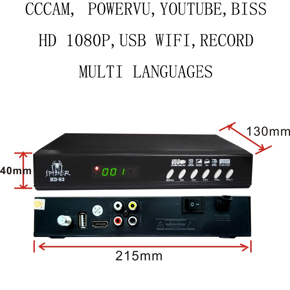 set top box Satellite Receiver DVB-S2 1080P HD satellite TV Decoder You tube, cccam, powervu, NEWCAM online movie HD-S3 freesat v7 max satellite receiver with 1 year cccam europe 1080p full hd dvb s2 support cccam newcam youtube youporn set top box