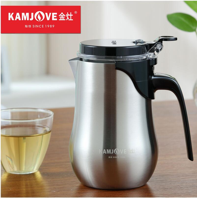 650ml Kamjove Elegant Tea Cup 304 Stainless Steel Teapot Flower Tea Pot with Press Button Office