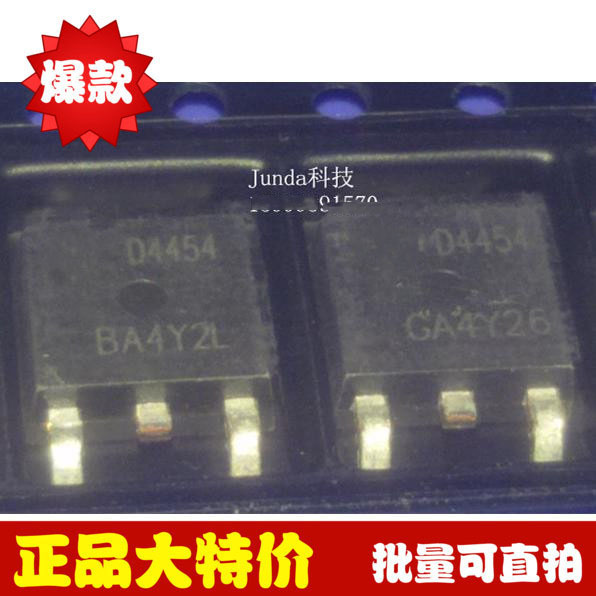 Free shipping 10pcs/lot D4454 AOD4454 A0D4454 24454 TO252  MOS transistor liquid crystal new original