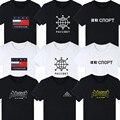 4xl 2016 verão homens gosha Rubchinskiy t-shirt tshirt homme dos homens t shirt dos homens t-shirt tee gosha Rubchinskiy gosha rubchinsky