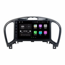 2GB RAM Quad Core 8″ Android 7.1 Car DVD Player for Nissan Juke 2004-2016 With Car GPS Radio Bluetooth WIFI 16GB ROM USB DVR