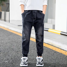 2019 Fashion Kids Jeans Boys Casual Denim Pencile Pants 4-13Y High Quality Limited Loose Solid Spring Autumn
