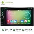 Quad Core 16 ГБ Android 5.1.1 2 Din WIFI FM Универсальный Автомобиль Dvd-плеер GPS Стерео Радио ПК Экран Для Nissan sylphy трепанга navara