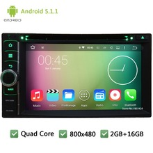 Quad Core 16GB Android 5.1.1 2 Din WIFI FM Universal Car DVD Player GPS Stereo Radio PC Screen For Nissan trepang sylphy navara