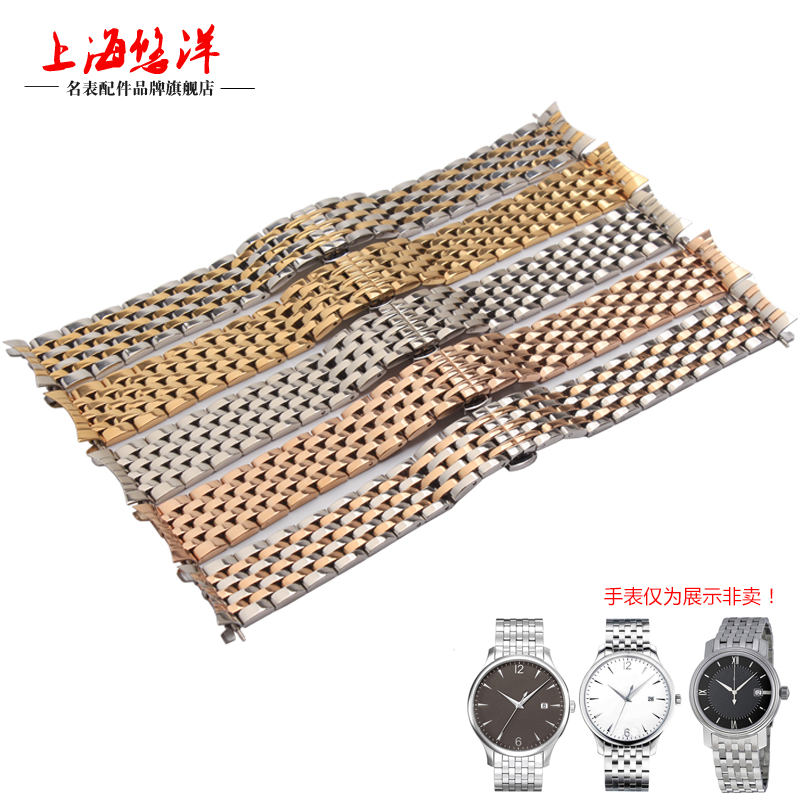 ФОТО UYOUNG watchband stainless steel watchband 18/20/22mm  gold silvery free shipping watches accessories