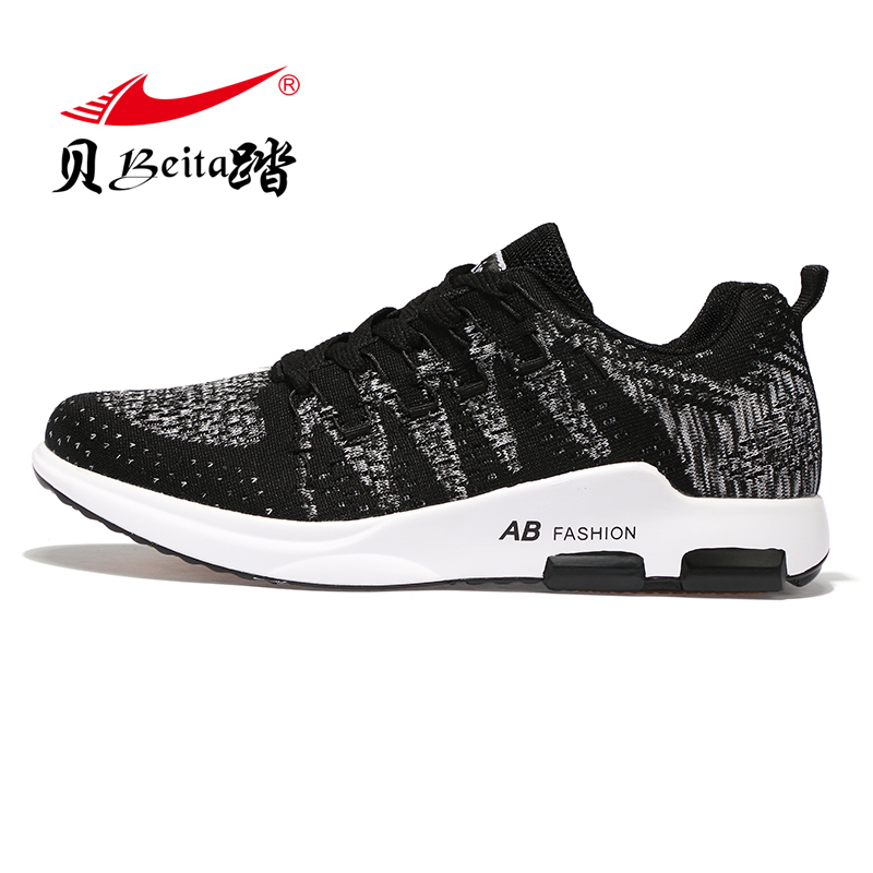 Beita 2017 Autumn/winter Good Quality Mens Runner Lightweight Athletic Shoes Men Trail Running Trainers Mesh Breathable Sneakers