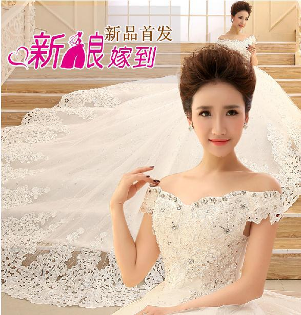 Fashionable Summer Diamond Lace Wedding Dress 2014 Boat Neck Long Tailing Sexy Vestido De Noiva White Princess Bridal Gown W129 In Dresses From