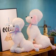 Wyzhy леди «Щенячий патруль» Кукла Плюшевая Игрушка для дивана Спальня украшение в виде отправьте друзьям и подарки для детей 20 см