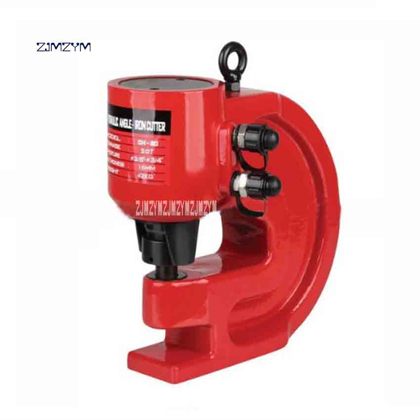 New Hot CH-80 Hydraulic Hole Punching Tool Puncher Iron Metal Copper Hydraulic Tools Punch Driver Busbar Punch Tool Hole Puncher