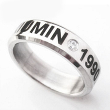 EXO Birthday Memorial Ring