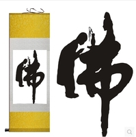 Chinese characteristics silk painting calligraphy scroll painting