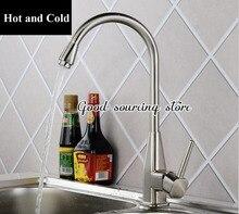 Горячая и холодная вода никель матовый отделка кухонный смеситель кран сплав цинка тела