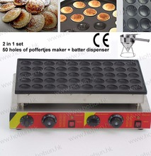 2 in 1 110V 220V 50pcs Commercial Electric Dutch Mini Pancakes Poffertjes Dorayaki Maker Machine Baker + Batter Dispenser