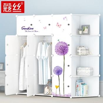 8%Steel Frame Bedroom Furniture storage wardrobe folding 1