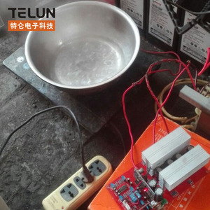 Image 3 - Peak 7000W Actual 1000W 2000W 3500W DC 12V/ 24V/48V to AC 220V pure sine inverter board /frequency inverter board Backup Power