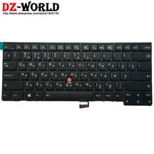 New/Orig for Thinkpad T440 T440S T431S T440P T450 T450S T460 Backlit Keyboard Russian Backlight Teclado 04X0124 04X0162 0C43929