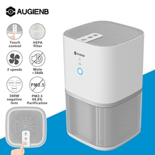 Augienb Portable Air Purifier with HEPA Active Carbon Filter Dust Active Ozone Generator Sterilizer Control Smoke