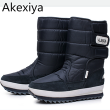 Akexiya New 2017 Winter Snow Boots Men OutDoor boots,Warm Plush Fur Boots Waterproof Boots Plus Size 40-47 Free Shipping
