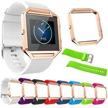 Excellente Qualité 2016 Grande Taille Différentes Couleurs Souple En Silicone Montre Bracelet Bande Métal FrameFor Fitbit Blaze Smart Montres