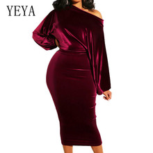 YEYA Long Sleeve Slim Party Dress Sexy Club Red Wine Vestidos Women Autumn Dresses Kylie Jenner Skin Tight Suede Bodycon