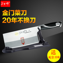 Free Shipping ZSZ Kitchen Cutting Meat Knife Professional Chef Cooking Household Multifunctional Slicing Knives Cleaver For Sale