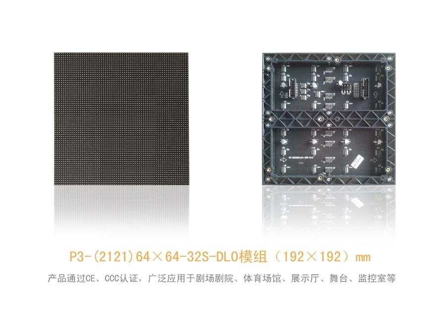 Kaler SMD Led Indoor P3 RGB LED Matrix Led Screen Module Board 64x64 Pixels High Resolution 1/32 Scan Led Sign Led Display