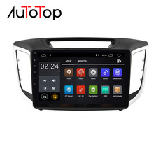 AUTOTOP Android 8.1 Car DVD Player GPS Navigation For Hyundai Creta ix25 2014-2018 Car Radio Multimedia Player Tape Recorder GPS(China)