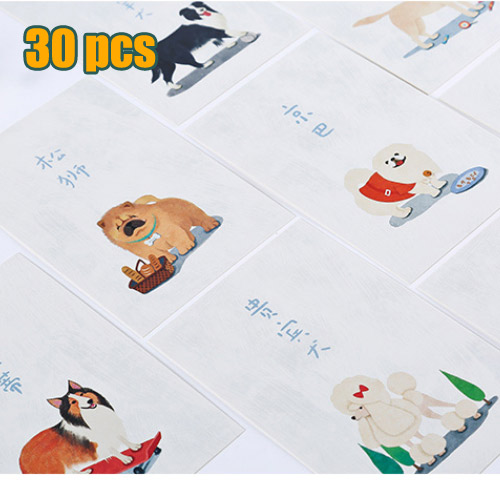 30pcs / lot Novelty Naughty cute cartoon puppies Postcard Greeting Gift Card Christmas Birthday Card Letter Envelope Gift Card