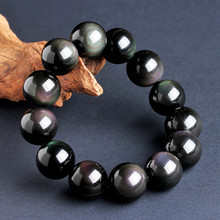 Natural Material Energy Stones Black Rainbow Eye Obsidian Bracelets Round Beads Bangle For Men Women Crystal Jewelry Love Gift