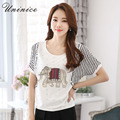 Woman T Shirt Summer 2017 New Fashion Women Top Tees O-neck Batwing Sleeve Chffion t Shirt Pearl Elephant Print Striped T-shirt